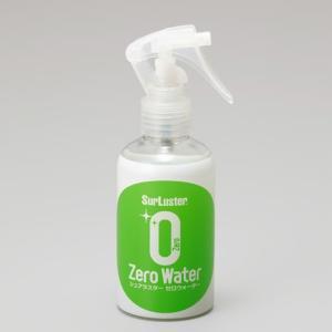 Surluster シュアラスターシュアラスター ゼロウォーター ZERO Water 150ml (S-80) 【バイク用品】|cycle-world