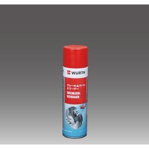【ウルト】ブレーキ&パーツクリーナー 500ml ブレーキクリーナー 部品を痛めない ケミカル ドイツ WURTH【バイク用品】|cycle-world