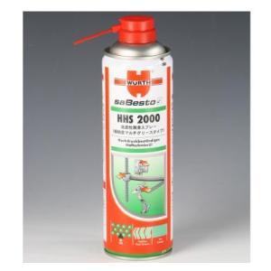 【ウルト】HHS2000 高性能潤滑剤 500ml 浸透性潤滑スプレー 耐熱 耐水 低粘度マルチグリースタイプ ケミカル ドイツ WURTH【バイク用品】|cycle-world