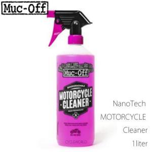 〔Muc-Off〕ナノテク バイククリーナー <容量:1L> BIO 地球に優しい マックオフ 正規品 ライズインターナショナル バイク用品|cycle-world