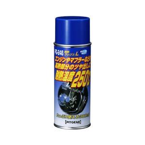 【TANAX】【PITGEAR】  耐熱ワックスL  PG-246  タナックス ピットギア【バイク用品】|cycle-world