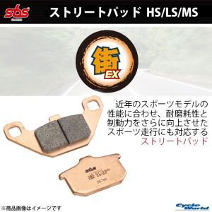 SBS ブレーキパッド 627HS クラブマン CBR250R CB400SF 92-96 【バイクパーツ】【バイク用品】|cycle-world