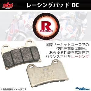 SBS ブレーキパッド 627DC クラブマン CBR250R CB400SF 92-96 【バイクパーツ】【バイク用品】|cycle-world