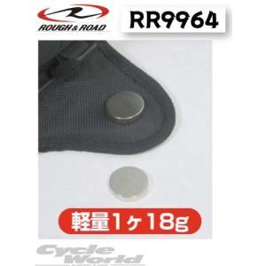 〔ラフ&ロード〕 RR9964 パワーライトマグネット 強力磁石 小さくて軽いのにハイパワーな磁力のネオジム磁石 ROUGH&ROAD バイク用品|cycle-world