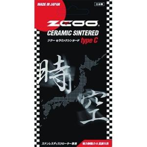 〔ZCOO〕 ZRM-N004C セラミックシンタード TYPE-C ブレーキパッド タイプC HONDA KAWASAKI ホンダ カワサキ ジクー|cycle-world