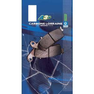 【CARBONE LORRAINE】ブレーキパッドA3+ スタンダードフロント用 2枚1セット(1キャリパー分)★適合車種の一例★DUCATI 900/1000 S2 DESMO('85-)|cycle-world