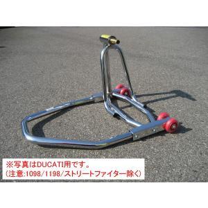 【Ethos Design】リバーシブルサイドアームスタンド DUCATI用※1098/1198/ストリートファイター除く エトスデザイン メンテナンススタンド ジャッキ バイクジャ|cycle-world