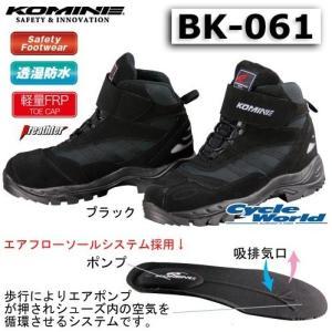 《在庫処分特価》〔コミネ〕 BK-061 (25.5cm) FTC ライディングシューズ ツーリング 靴 軽量 バイク用品 スニーカー オートバイ KOMINE|cycle-world
