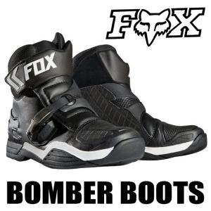 〔FOX〕 ボンバーブーツ ショートブーツ BOMBER BOOTS オフロード フォックス バイク用品 オフ車 林道 モタード|cycle-world