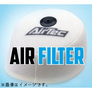 〔AirTec〕 AF01-2220 エアテック エアフィルター 《適合:D-Tracker/X,KDX250R》 オフロード オフパーツ モトクロス MX ダート エアクリーナー 吸気|cycle-world