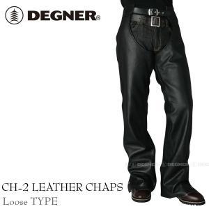 〔DEGNER〕CH-2A レザーチャップス ブラック 黒 牛革 本革 デグナー|cycle-world