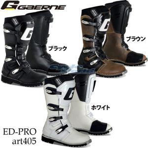 【GAERNE】ED-PROart405 オフブーツ オフロードブーツ ガエルネ ジャペックス|cycle-world