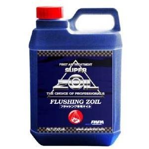 新発売〔SUPER ZOIL〕フラッシングゾイル <容量:2L> エンジン内部洗浄剤 フラッシング専用オイル スーパーゾイル 燃費 バイク用品|cycle-world