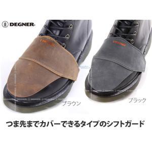 〔DEGNER〕 G-9 シフトガード シフトパッド 牛革 本革 アメリカン デグナー|cycle-world