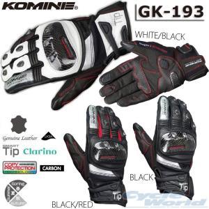 〔KOMINE〕 GK-193 プロテクトレザーメッシュグローブ 〔グレン〕 夏用 コミネ プロテク...