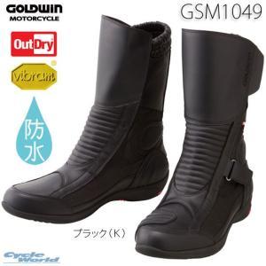 《在庫処分特価》〔GOLD WIN〕 GSM1049 OUTDRY ツーリングブーツ アウトドライ 防水 透湿 ビブラムソール ゴールドウィン|cycle-world