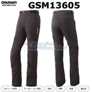 【GOLDWIN】GSM13605 GWS マルチウェザーパンツ 防水 防風 透湿 ゴールドウィン|cycle-world