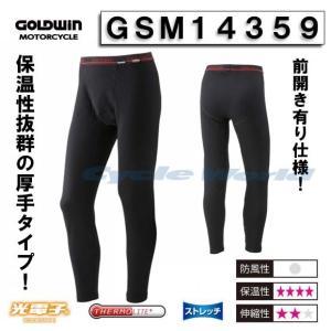 【GOLD WIN】GSM14359 光電子スーパーヘビーウエイトパンツ 保温 吸汗 速乾 防寒 ゴールドウィン|cycle-world