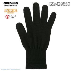 秋冬モデル《ネコポス対応》〔GOLDWIN〕GSM29850 光電子インナーグローブ 保温 冬用 防...