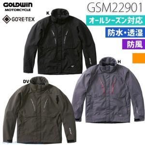 〔GOLD WIN〕GSM22901 ゴアテックスマルチクルーザージャケット プロテクター標準装備 ...