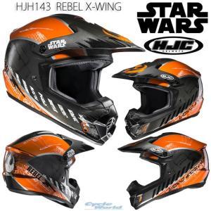〔HJC〕HJH143 STAR WARS CS-MXII REBEL X-WING レブル スターウォーズ 公式 正規品 STARWARS|cycle-world