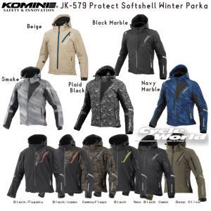 秋冬モデル【コミネ】JK-579 全6色 プロテクトソフトシェルウィンターパーカ-イフ 防寒 メンズ レディース KOMINE|cycle-world