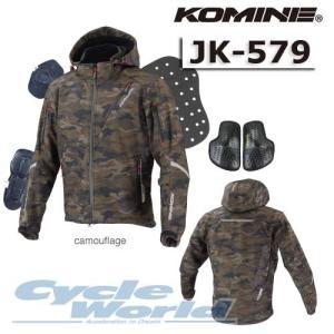 秋冬モデル〔コミネ〕<5XLB> JK-579 プロテクトソフトシェルウィンターパーカ-イフ 防寒 大きいサイズ KOMINE|cycle-world