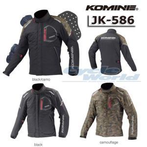秋冬モデル【コミネ】JK-586 コンフォートウィンタージャケット-フワ 防寒 メンズ 小さめ 大きめ  KOMINE|cycle-world