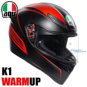 〔AGV〕K1 WARMUP MATT BLACK/RED つや消し ピンロック 曇り止め K-1 モトGP エージーブイ 国内正規品 アジアンフィット ダイネーゼ cycle-world