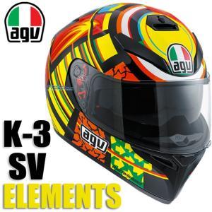 【AGV】K-3 SV ELEMENTS バレンティーノ・ロッシ 46 エレメンツ インナーバイザー付き ピンロック 曇り止め K3SV K-3SV 国内正規品 ダイネーゼジャパン|cycle-world
