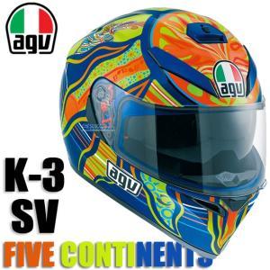 【AGV】K-3 SV FIVE CONTINENTS バレンティーノ・ロッシ 46 インナーバイザー付き ピンロック 曇り止め K3SV K-3SV 国内正規品 ダイネーゼジャパン|cycle-world