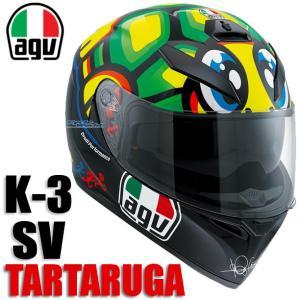 【AGV】K-3 SV TARTARUGA バレンティーノ・ロッシ 46 亀 インナーバイザー付き ピンロック 曇り止め K3SV K-3SV 国内正規品 ダイネーゼジャパン|cycle-world