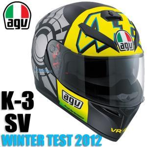 【AGV】K-3 SV WINTER TEST 2012 バレンティーノ・ロッシ 46 インナーバイザー付き ピンロック 曇り止め K3SV K-3SV 国内正規品 ダイネーゼジャパン|cycle-world
