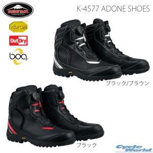〔クシタニ〕K-4577 ADONE SHOES アドーネシューズ 靴 バイク用 オートバイ ツーリング KUSHITANI|cycle-world