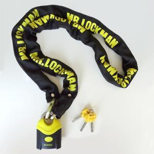 【MR.LOCKMAN】ML-121 チェーン&パッドロック [1200mm] 盗難防止 防犯 レイト商会 REIT ミスターロックマン バイク用品|cycle-world