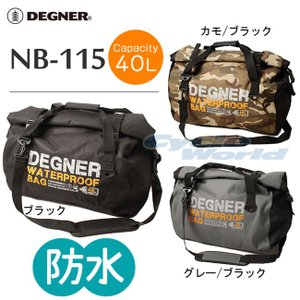 〔DEGNER〕 NB-115 ウォータープルーフボストンバッグ 《容量:40L》 防水 大容量 ツーリング キャンプ デグナー|cycle-world