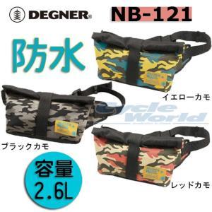 〔DEGNER〕 NB-121 ウエストレインバッグ 《容量:2.6L》 防水 ツーリング ポーチ 小物入れ デグナー|cycle-world