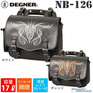〔DEGNER〕NB-126 ナイロンサドルバッグ <容量:12L> ピンストライプ シングル アメリカン デグナー|cycle-world
