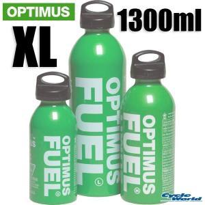 【OPTIMUS】チャイルドセーフ フューエルボトル《XLサイズ:1300ml》 ガソリン 燃料 携帯 ツーリング オプティマス スター商事 エトスデザイン A40151|cycle-world