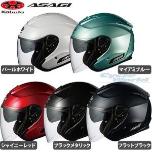 〔OGK〕ASAGI オープンフェイス アサギ ヘルメット オージーケーカブト バイク オートバイ cycle-world