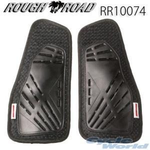 〔ラフ&ロード〕 RR10074 ハードチェストパッド 分割型 フリーサイズ 胸 安全 保護 cycle-world