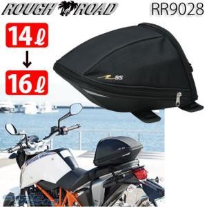 〔ラフアンドロード〕RR9028 SSウェッジテールバッグ <ブラック> スポーツバイク ラフロ ラフ&ロード バイク|cycle-world