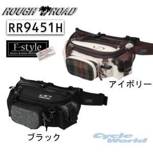 〔ラフ&ロード〕 RR9451H ハリスツイードF-ラフウエストバッグ オシャレ かわいい チェック ラフ&ロード ラフロ バイク用品|cycle-world