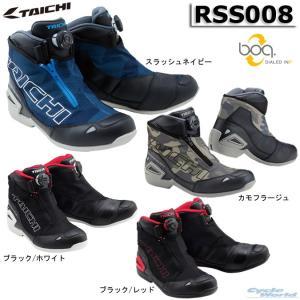 《サマーキャンペーン》【RS TAICHI】RSS008 ボア ラップ エアー ライディングシューズ BOAシステム ツーリング ショートブーツ 夏用 アールエスタイチ RSタイチ|cycle-world