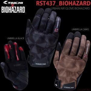 《あすつく》限定モデル〔BIOHAZARD×RSTAICHI〕RST437 アーバン エアーグローブ タッチパネル対応 バイオハザード 春夏用 RSタイチ cycle-world
