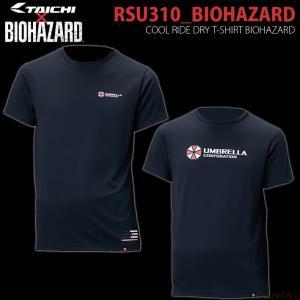 限定モデル〔BIOHAZARD×RSTAICHI〕RSU310 COOL RIDE DRY T-SHIRT クールライド ドライTシャツ バイオハザード cycle-world