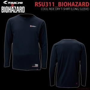限定モデル〔BIOHAZARD×RSTAICHI〕RSU311 COOL RIDE DRY T-SHIRT 長袖 ロングスリーブ クールライド ドライTシャツ バイオハザード cycle-world