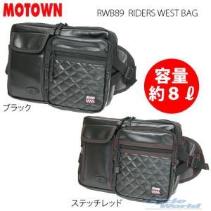 〔MOTOWN〕RWB89 ライダーズウエストバッグ ツーリング スマホホルダー モータウン|cycle-world