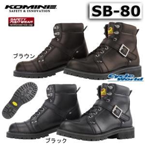 【KOMINE】SB-80 ショートブーツ ツーリング コミネ バイク用品 オートバイ|cycle-world