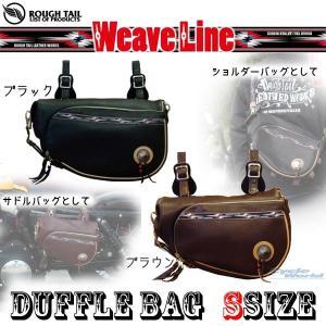 【Rough Tail】ウィーブライン ダッフルバッグ 《Sサイズ》 ショルダーバッグ サドルバッグ ラフテール WEAVE LINE DUFFLE BAG cycle-world